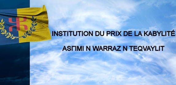 LE MAK-Anavad lance le Prix de la Kabylité pour encourager « l'enracinement de la Kabylie éternelle »