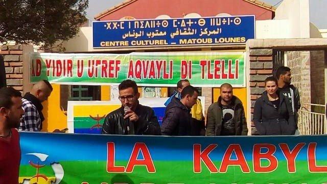 Les citoyens de Rafour préparent une marche pour exiger la libération des militants