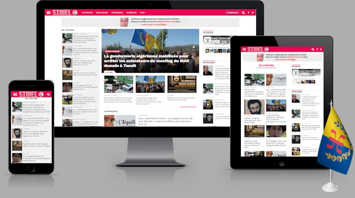 Le site de l'Agence kabyle d'informations Siwel fait peau neuve