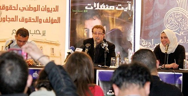 L'État algérien tente de manipuler et de conditionner les cerveaux par l'image (communiqué)