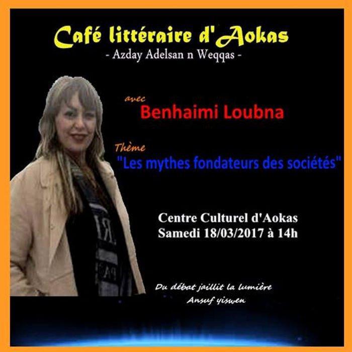 Devant le climat d'inquisition en cours, Loubna Benhaimi annule sa conférence sur les mythes fondateurs