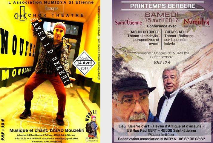 Agenda : Younes Adli, Rachid Hitouche et Noufel le 14 et le 15 Avril à Saint-Etienne