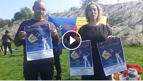 L'association franco-kabyle de Champigny appelle les associations à participer à la marche de la Diaspora du 16 Avril