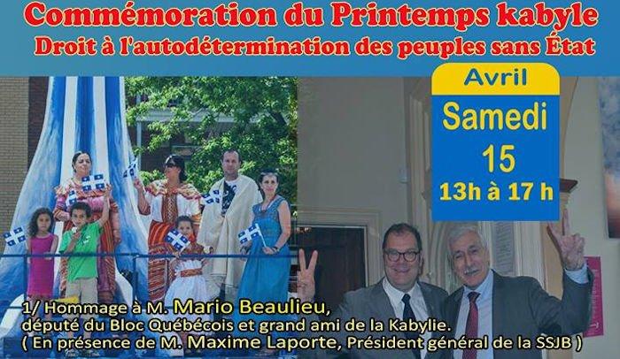Agenda :  Des associations kabyles célèbrent l'amitié kabylo-québécoise le 15 avril à Montréal
