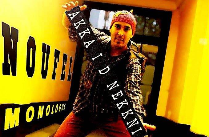 Noufel Bouzeboudja reprend sa tournée avec le monologue «Akka i d Nekkni»