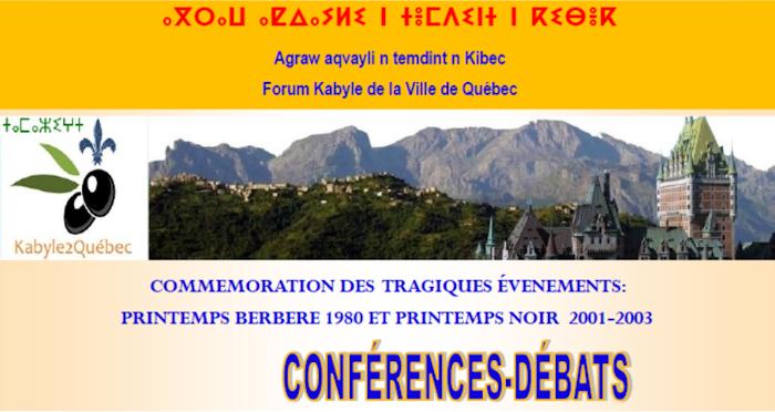 Conférence de Karim Achab et Hocine Toulait sur la langue kabyle le 22 avril à Québec