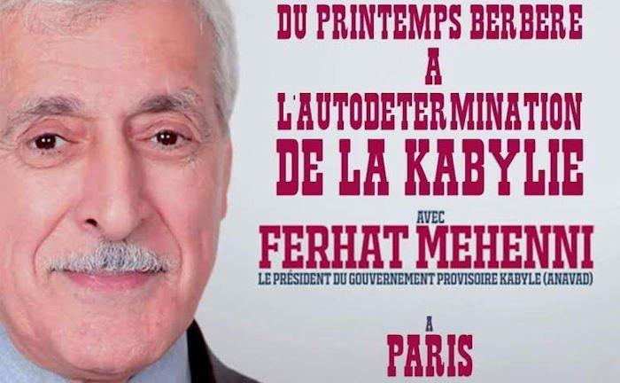 Agenda : Conférence du Président de l'Anavad le 07 Avril à Paris