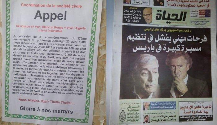 20 Avril : diffamation, piratage et perturbations tous azimuts par les autorités algériennes