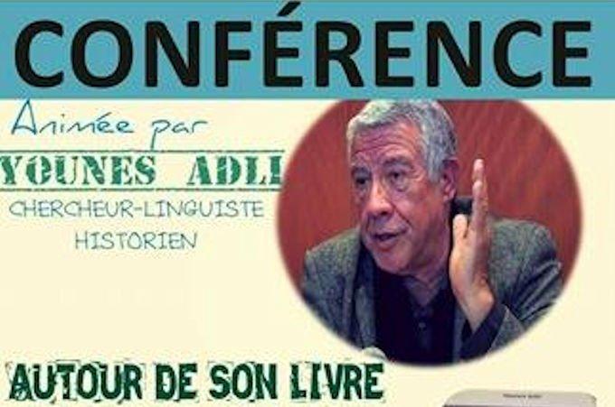conférence de Younès Adli à l'université de Hasnaoua ce 10 avril