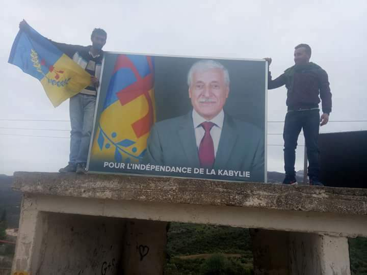 Deux militants, en détention d'un portrait du Président de l'Anavad, arrêtés depuis ce matin