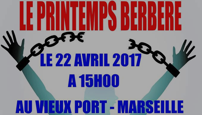 Un collectif d'associations appelle à un rassemblement le 22 Avril à Marseille