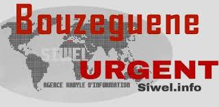 Alerte : une dizaine de militants du MAK-Anavad arrêtés par la police coloniale à Bouzeguene