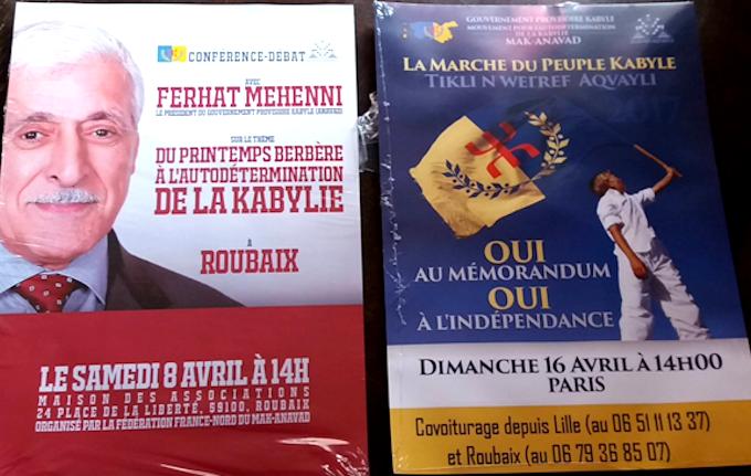 Agenda : Le Président de l'Anavad à Roubaix ce 8 avril pour une conférence