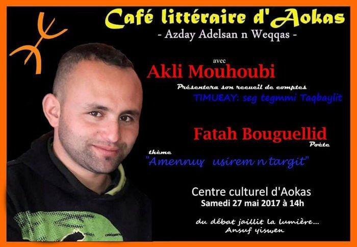 Agenda : Conférence du jeune écrivain Akli Muhubi au café littéraire d'Aokas