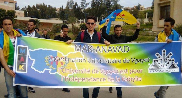 Réunion de la Coordination universitaire MAK-Anavad de Vgayet autour des actions à venir