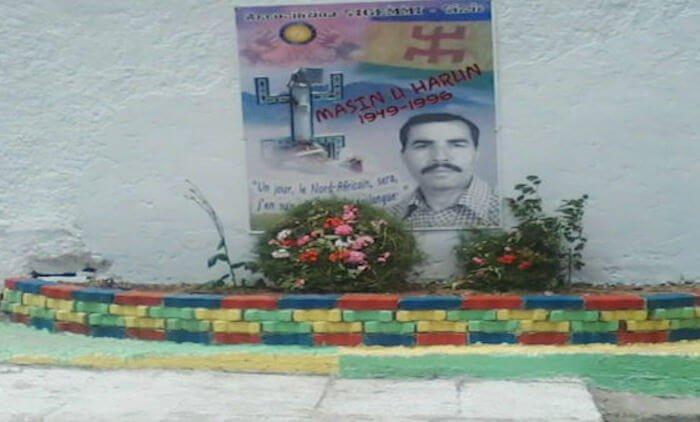 Commémoration du 21e anniversaire de la disparition de Masin u Harun à Tifrit ce 22 mai