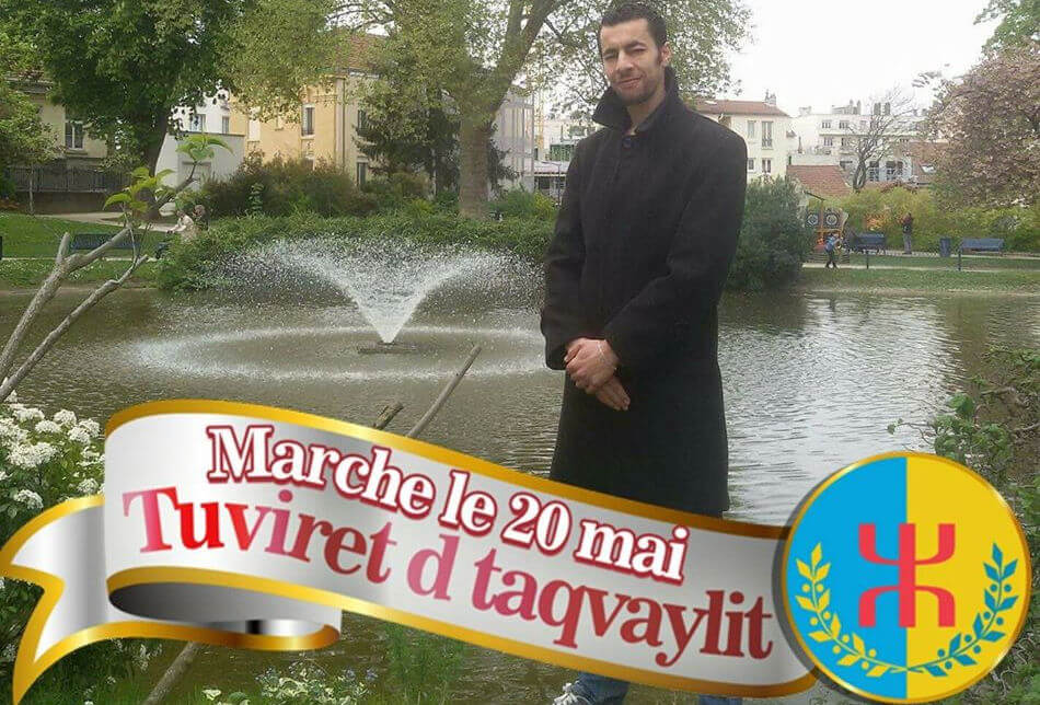 Meziane Aqvayli alerte sur le danger du salafisme à travers une chanson