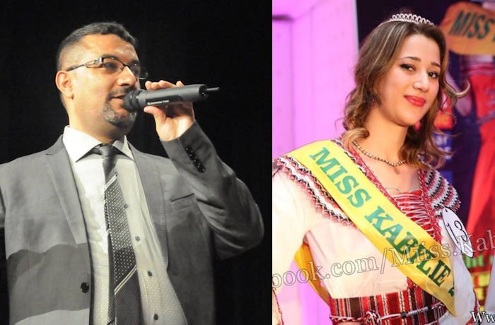 Amira Mokrani déchue de son titre de «Miss Kabylie» par l'organisateur du concours