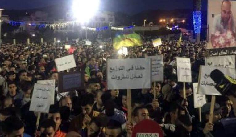 Maroc : L'Etat doit cesser sa politique discriminatoire et répressive contre les Rifains (communiqué du CMA)