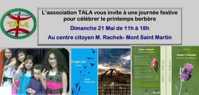 La culture kabyle à l'honneur au Mont-Saint-Martin