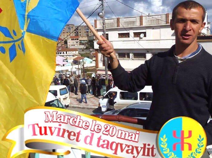 Témoignage de Zahir : « ils m'ont violemment agressé quand je leur ai dit que je venais de la Kabylie »
