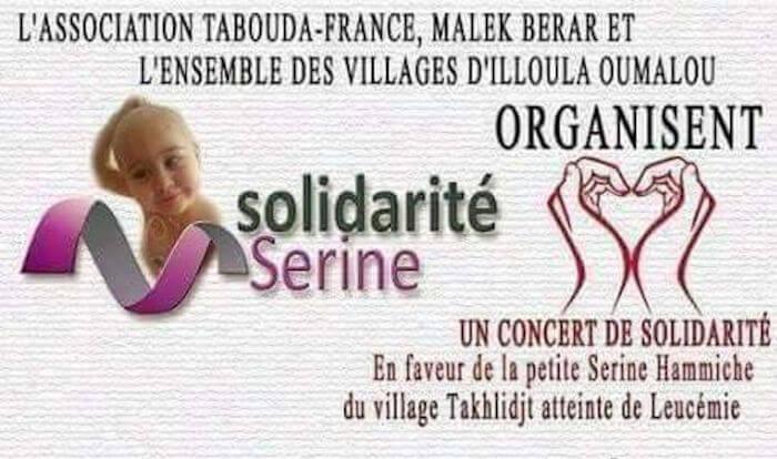 Des artistes de renom animent un gala de solidarité en faveur de Sérine ce 20 Mai à Saint-Denis