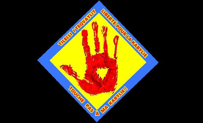 Journée de la nation kabyle : un logo «Touche pas à ma Kabylie !» rendu public par l'Anavad