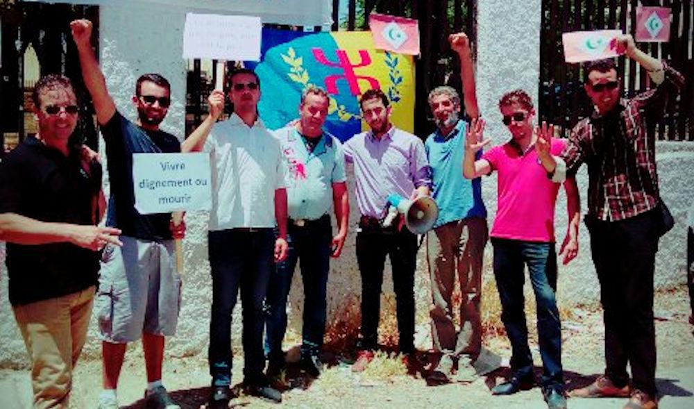 Rassemblement de solidarité avec le Rif devant l'université de Mouloud Mammeri