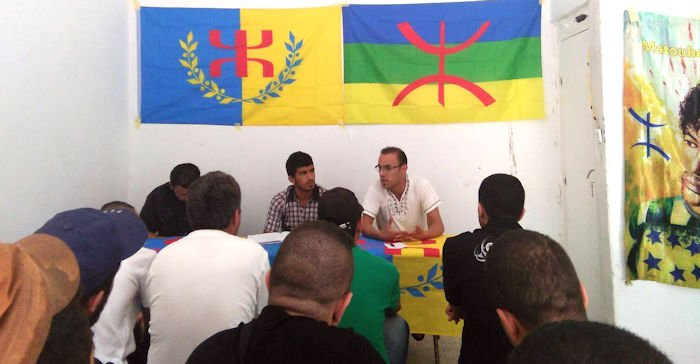 Après-midi formation pour la Coordination MAK-Anavad de Tazmalt