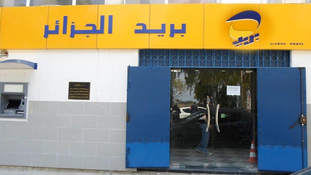 Algérie Poste arabise un peu plus la Kabylie : vers un conditionnement psychologique de la prochaine génération?