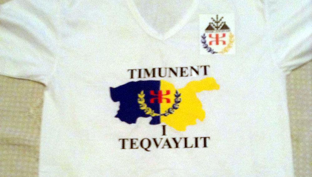 Répression coloniale : arrestation d'un jeune kabyle à cause de son t-shirt en faveur de l'indépendance de la Kabylie