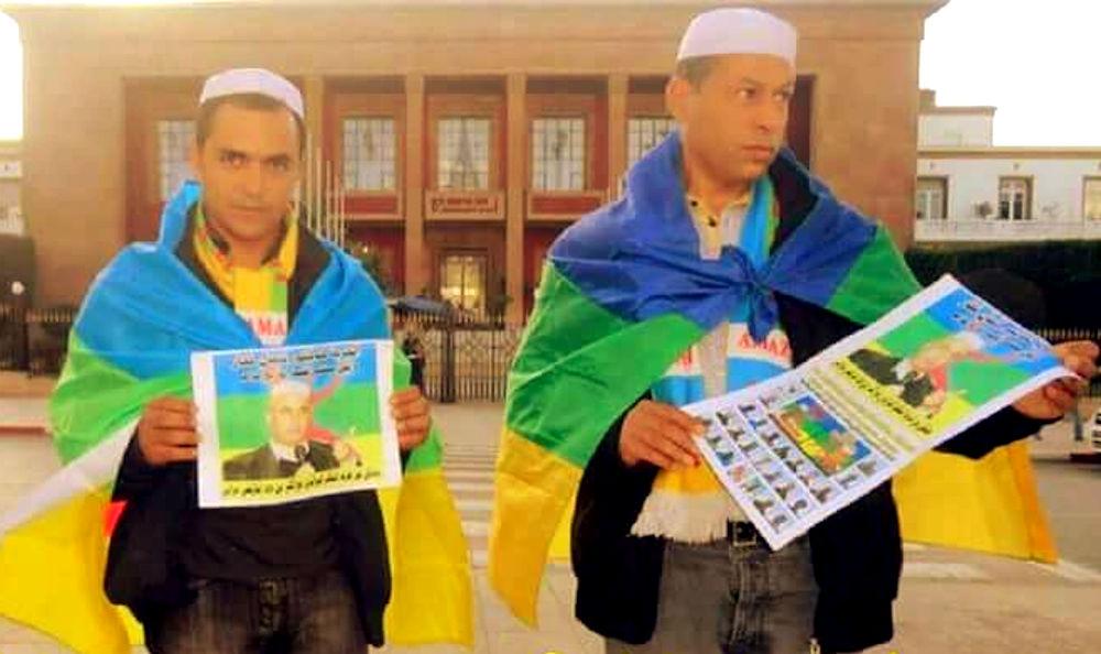 S. Abbouna et K. Sekkouti toujours en prison : intervention de l'Ambassadrice de la Kabylie en Espagne