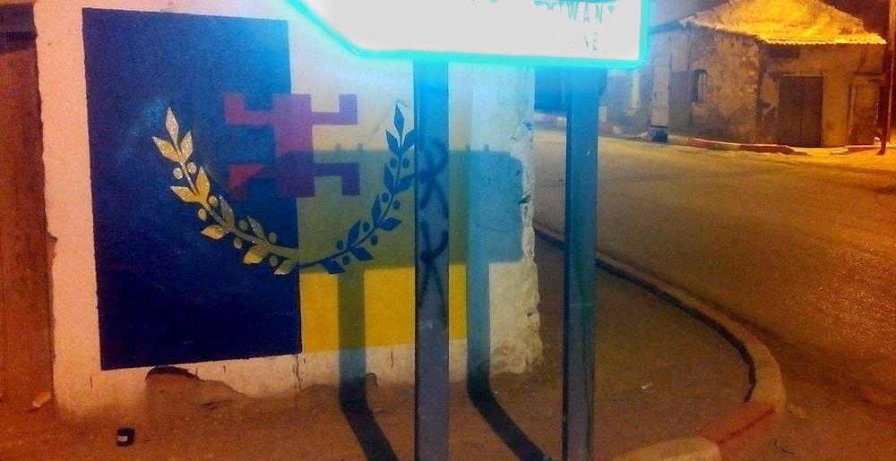 Un citoyen d'At Rzin sommé par la police algérienne d'effacer un drapeau kabyle peint sur son mur