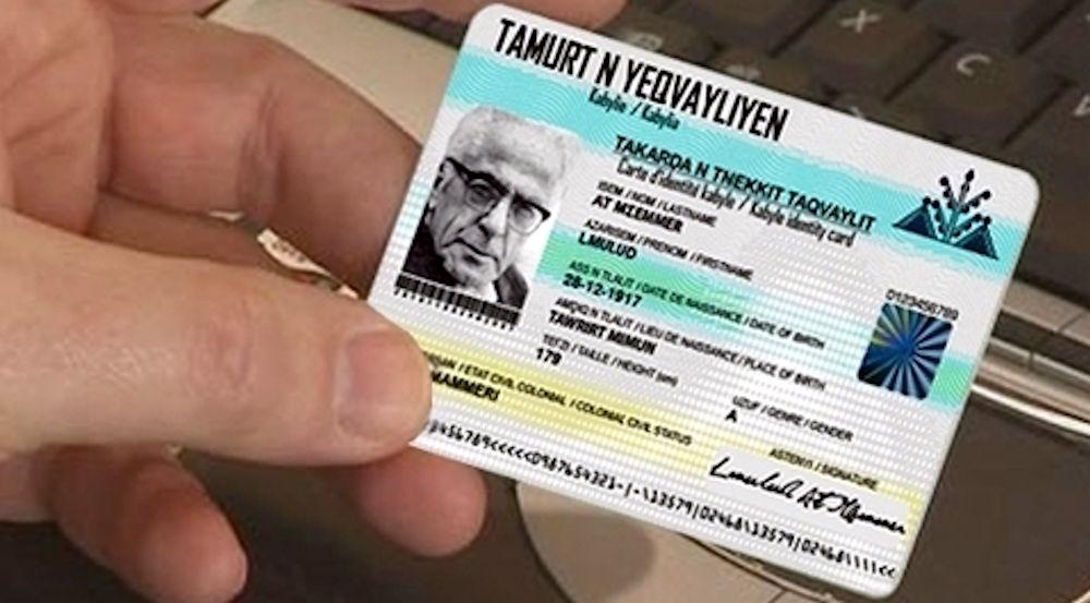 De l'identité kabyle séculaire et de la question technique de la double nationalité
