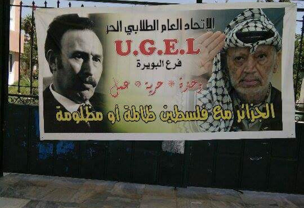 Inquisition : un militant souverainiste de Raffour arrêté pour avoir pris cette photo…