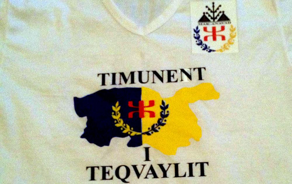 Nouvelle arrestation d'un militant portant un t-shirt aux couleurs kabyles