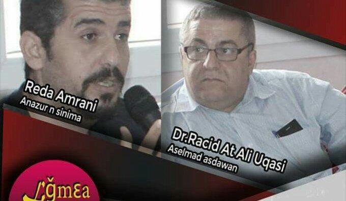 La conférence de l'équipe TQ5 média à Irjen empêchée par la gendarmerie algérienne