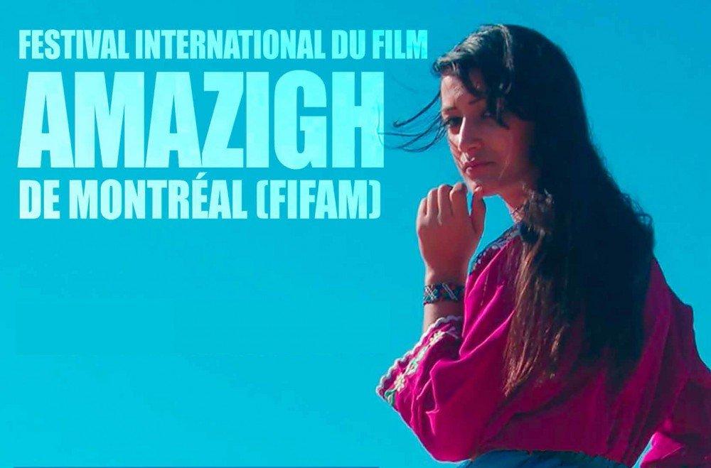 Naissance du Festival International du Film Amazigh de Montréal (FIFAM)