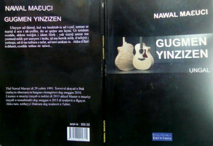 «Ggugmen yinzizen» d ungal amenzu n tlemẓit Meɛuci Nawal
