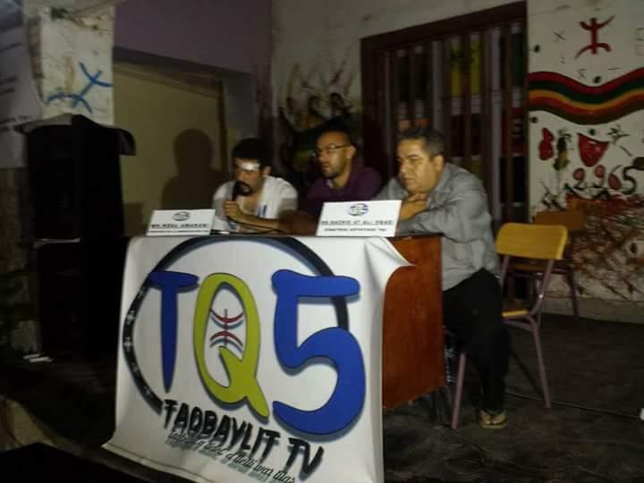 Mise au point de l'association Tigemmi de Tifrit