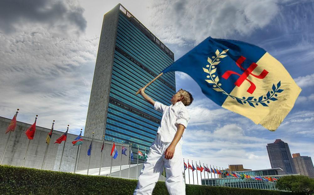 La Kabylie au menu de la 72ème session de l'AG de l'ONU