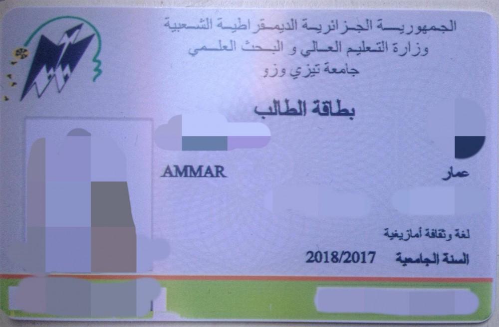 Université de Tizi wezzu : Les cartes d'étudiant totalement rédigées en arabe à partir de cette année