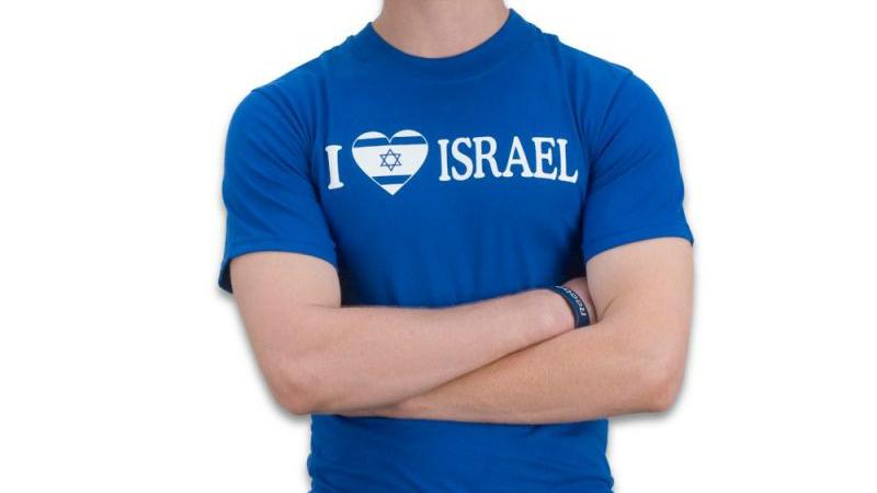 """Un jeune kabyle embarqué par la gendarmerie algérienne pour un tee-shirt """"I love Israël"""