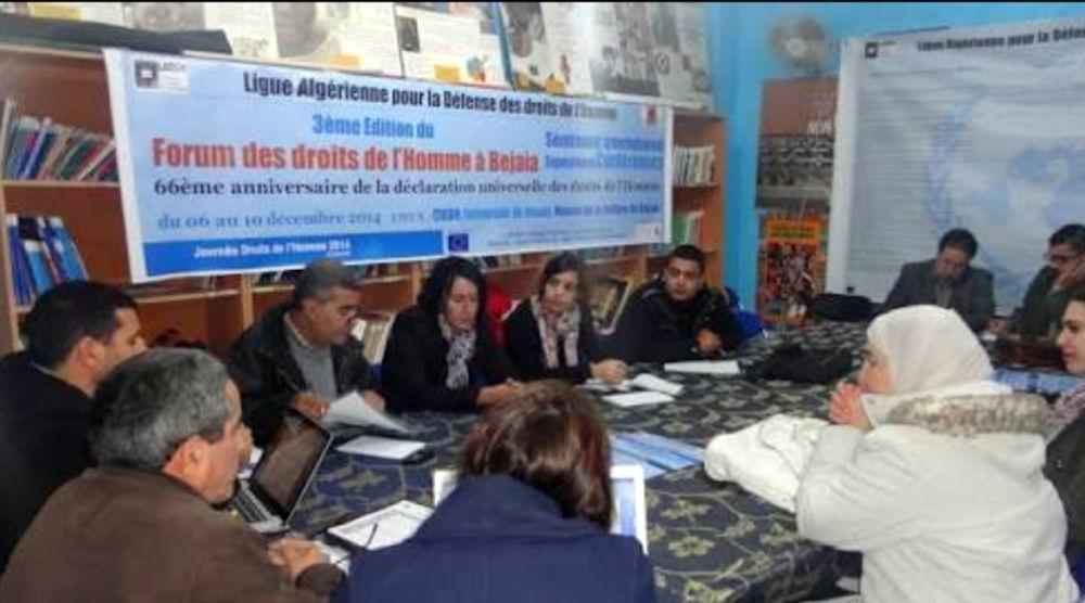 Les autorités coloniales algériennes interdisent la tenue de l'université d'automne de la LADDH à Ssuq n Letnin