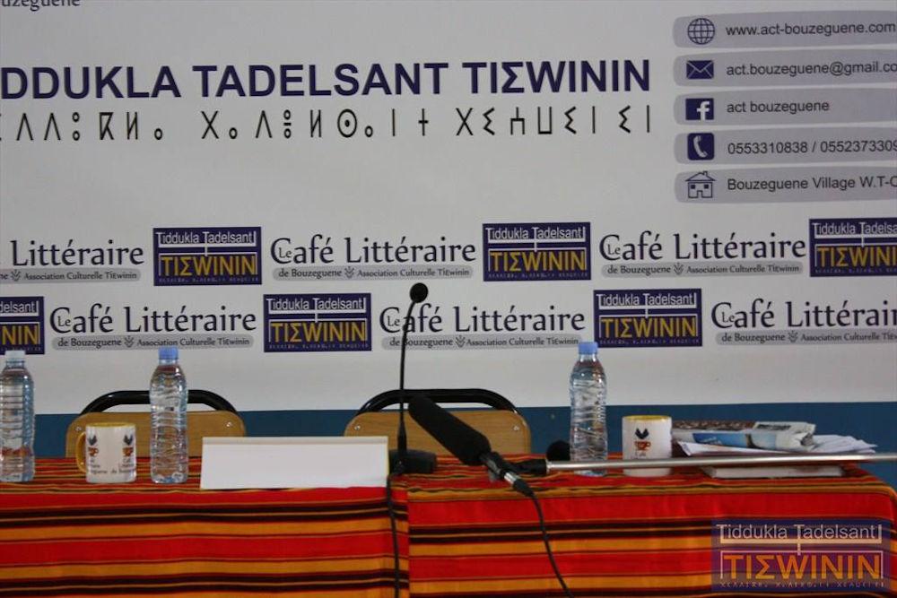 Refus de renouvellent de l'agrément pour l'association Tiɛwinin qui anime le café littéraire de Bouzeguene
