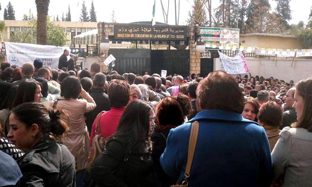 Enseignante violentée par une policière : le MAK-Anavad exprime son soutien à toute la corporation