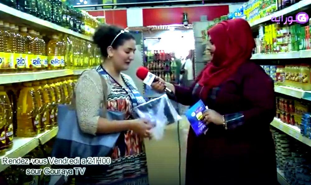 Gouraya TV :  l'une des armes médiatiques au service de la dépersonnalisation de la Kabylie
