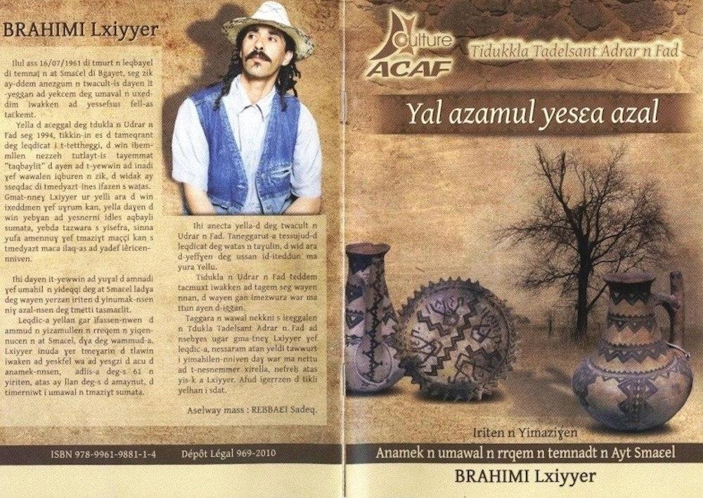 Brahimi Lxeyyer, amedyaz-amnadi i yefkan azal i uḥraz n tjaddit