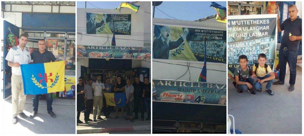 Le MAK-Anavad et Madjid Aggad accrochent un autre portrait du Président sur la façade du magasin