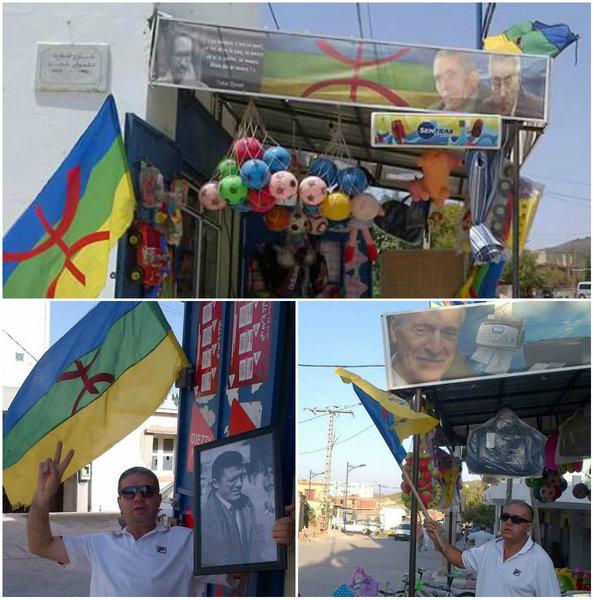 Un commerçant kabyle agressé par un terroriste « repenti » algérien à cause d'un portrait de Ferhat Mehenni à Saharidj